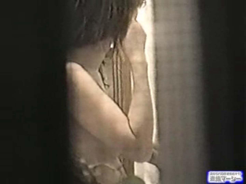 ざしきわらしさんの窓からの情事 ZSK-1 民家 覗きおまんこ画像 68枚 35