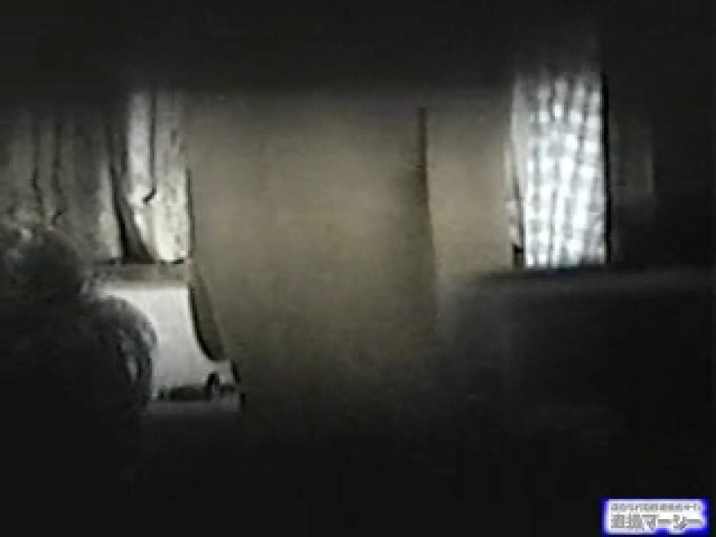 ざしきわらしさんの窓からの情事 ZSK-1 セックス 盗撮動画紹介 68枚 45