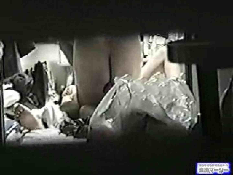 盗撮AV:ざしきわらしさんの窓からの情事 ZSK-1:のぞき本舗 中村屋