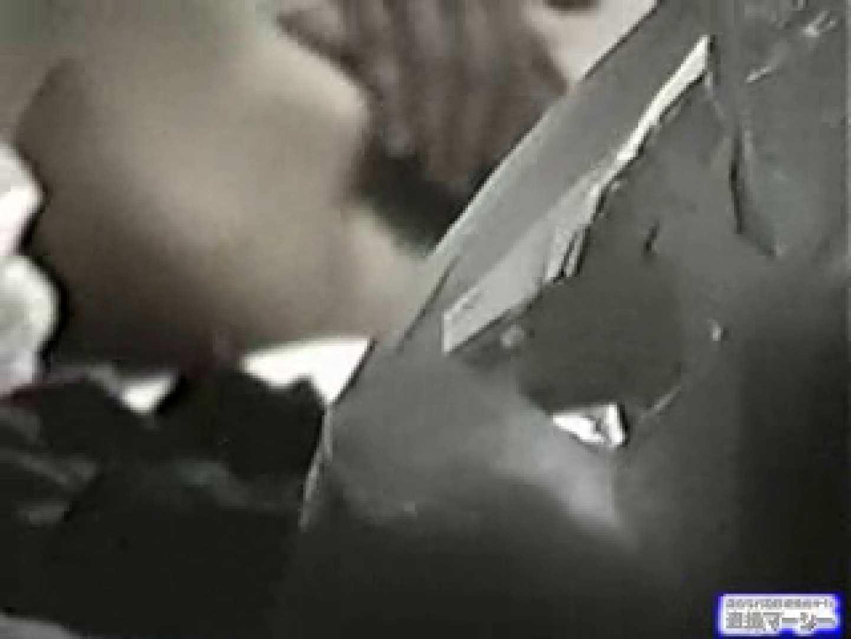 ざしきわらしさんの窓からの情事 ZSK-1 盗撮   ローター  68枚 49