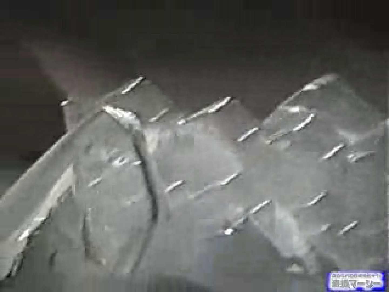 ざしきわらしさんの窓からの情事 ZSK-1 盗撮   ローター  68枚 55