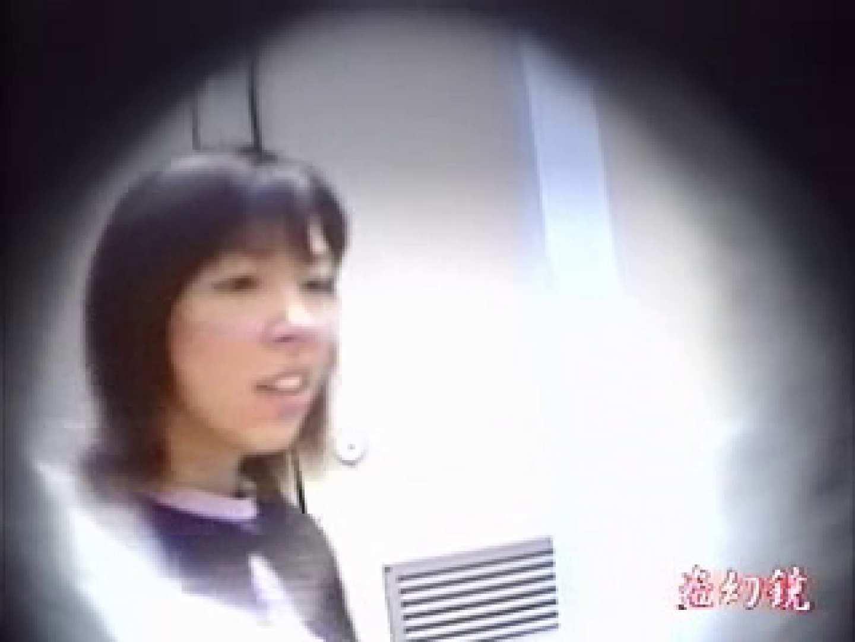 特別秘蔵版厠未公開映像集 盗撮 オメコ動画キャプチャ 64枚 10