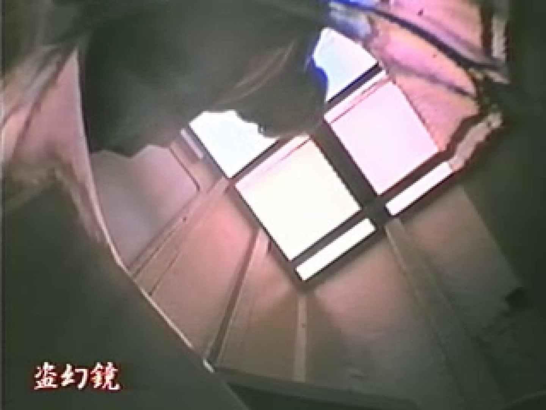 特別秘蔵版厠未公開映像集 黄金水 スケベ動画紹介 64枚 47