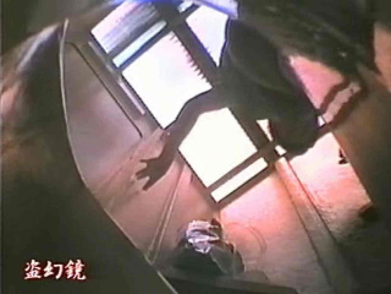 特別秘蔵版厠未公開映像集 盗撮 オメコ動画キャプチャ 64枚 50