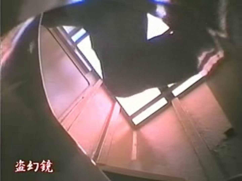 特別秘蔵版厠未公開映像集 肛門  64枚 60