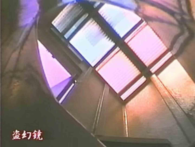 特別秘蔵版厠未公開映像集 盗撮 オメコ動画キャプチャ 64枚 62
