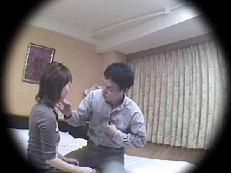 裏ヘルス潜入撮 盗撮 おまんこ動画流出 53枚 50