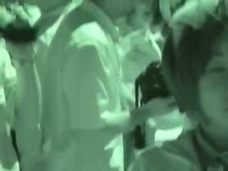 コスプレ会場 赤外線カメラで透け下着を見る 赤外線 おめこ無修正動画無料 94枚 39