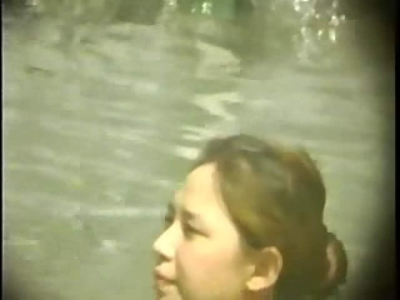特別秘蔵版盗撮露天風呂熟女編 盗撮 盗み撮り動画キャプチャ 67枚 22