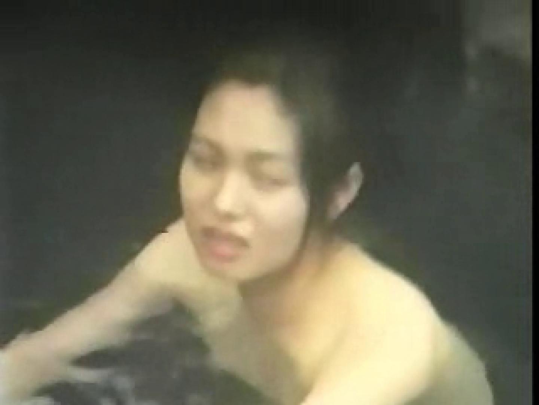 特別秘蔵版盗撮露天風呂熟女編 盗撮 盗み撮り動画キャプチャ 67枚 32