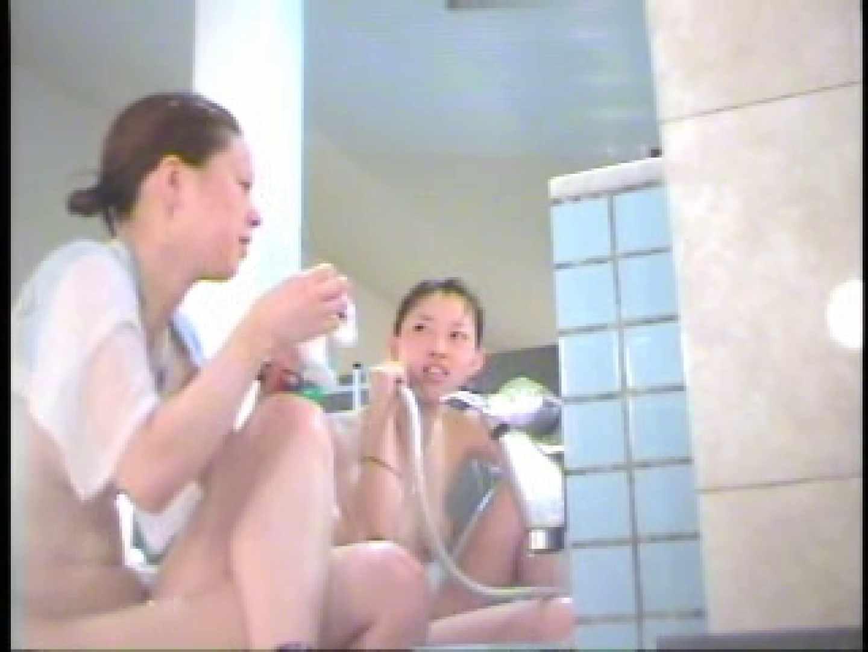 洗い場激撮!! 美女が舞う湯の華vol.2 綺麗なOLたち 隠し撮りオマンコ動画紹介 77枚 23