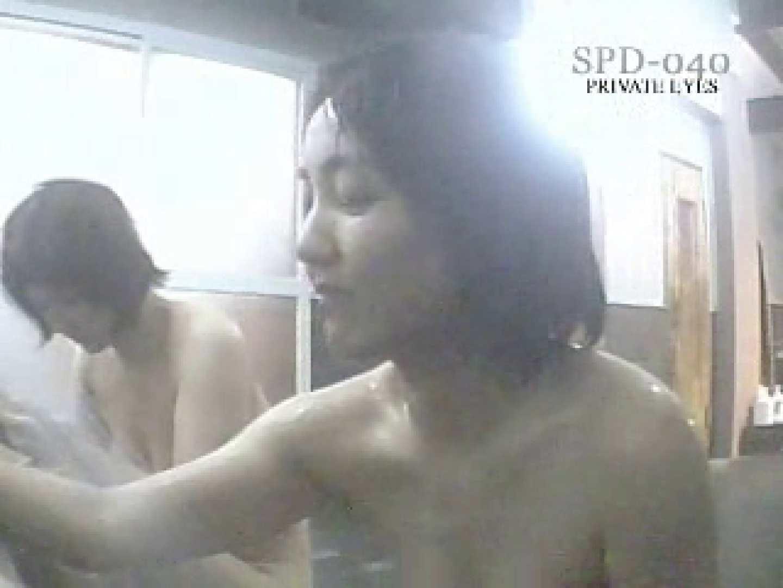 ガラスの館 Vol.2 spd-040 オマンコ特別編 AV無料動画キャプチャ 101枚 60