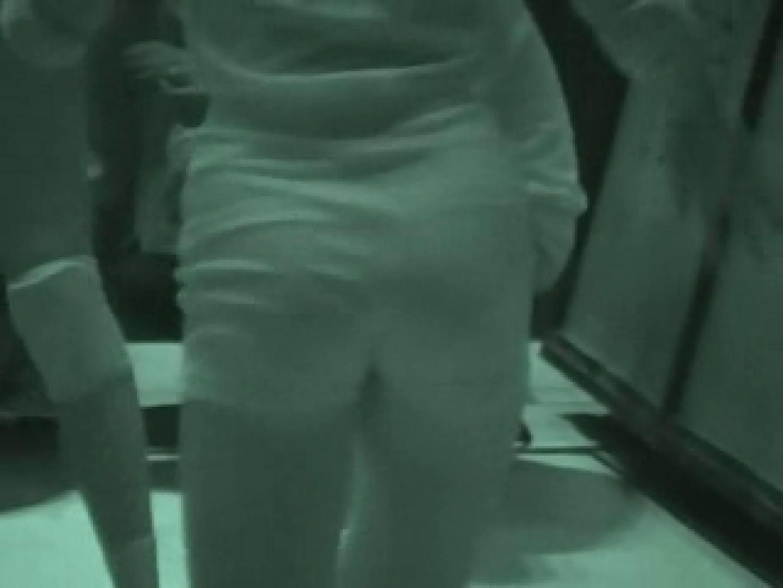 赤外線バレー02 パンティ セックス無修正動画無料 57枚 23