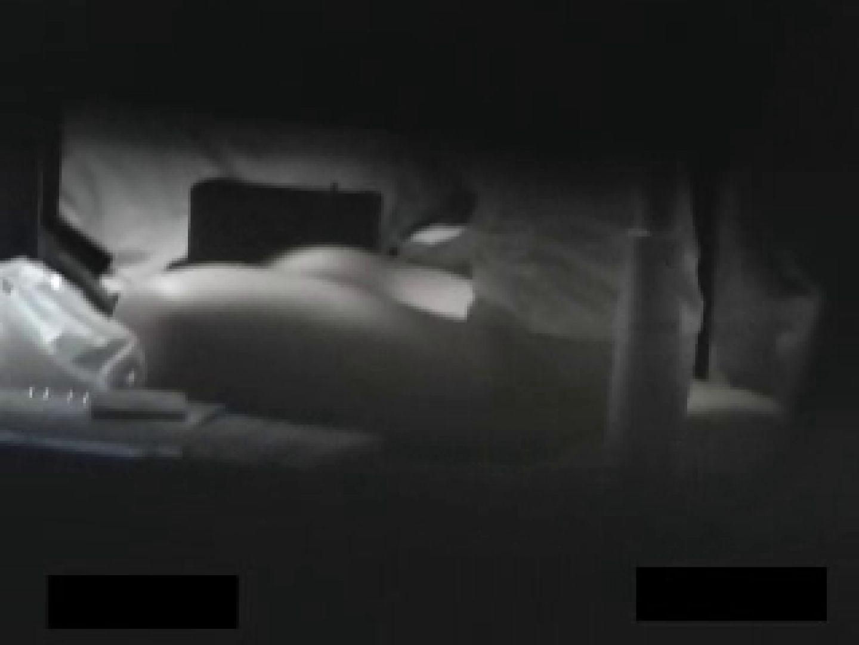 野外徘徊ストーキング! セックス 盗み撮り動画キャプチャ 98枚 32
