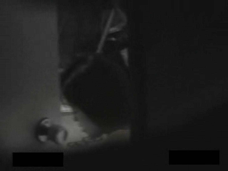 野外徘徊ストーキング! 野外 隠し撮りオマンコ動画紹介 98枚 48