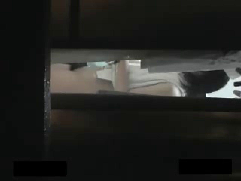 野外徘徊ストーキング! 盗撮 スケベ動画紹介 98枚 86