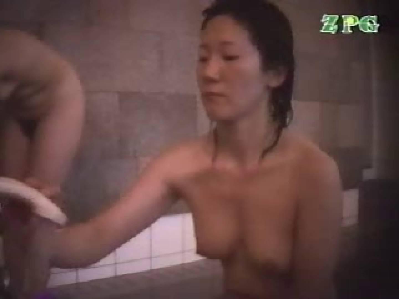 浴場潜入 美女爛漫 潜入 性交動画流出 84枚 21