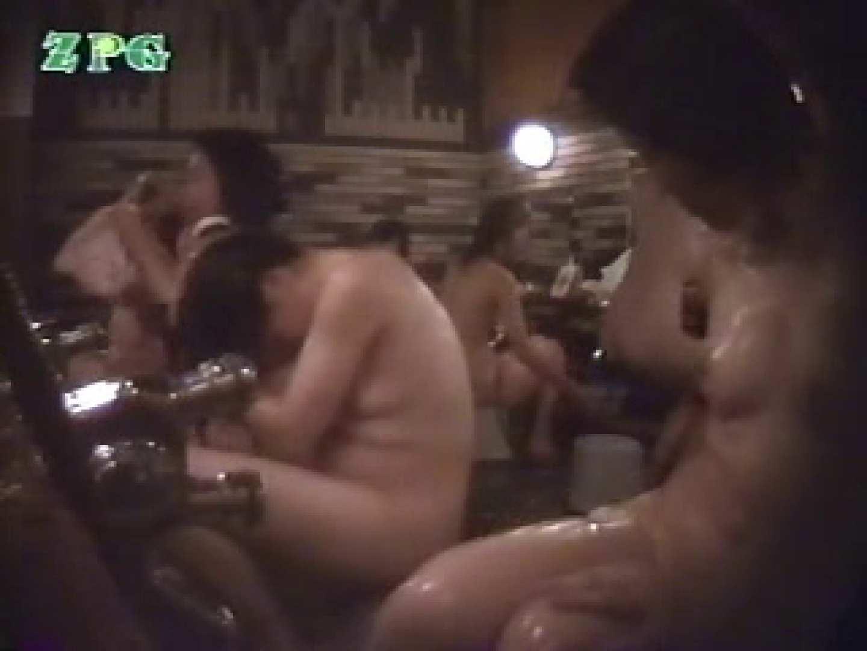 浴場潜入 美女爛漫 お色気美女  84枚 48