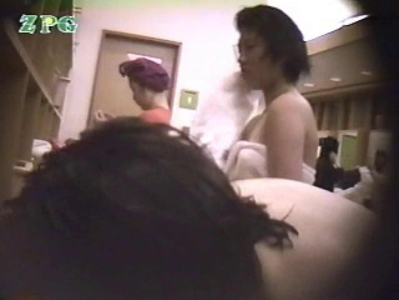 浴場潜入 美女爛漫 お色気美女 | 裸体  84枚 49