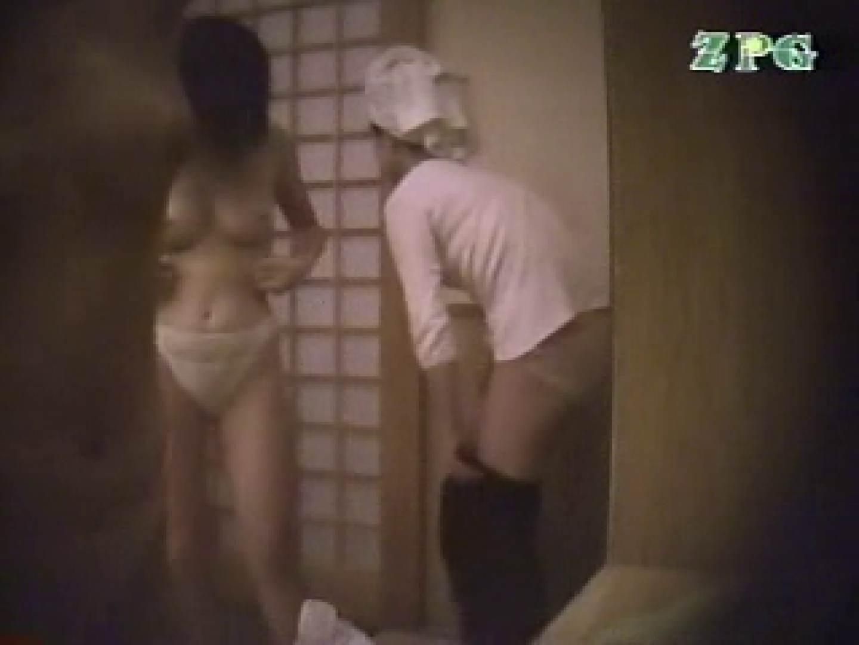 浴場潜入 美女爛漫 覗き オメコ無修正動画無料 84枚 64