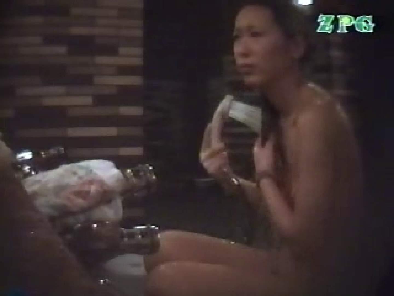 浴場潜入 美女爛漫 お色気美女  84枚 72