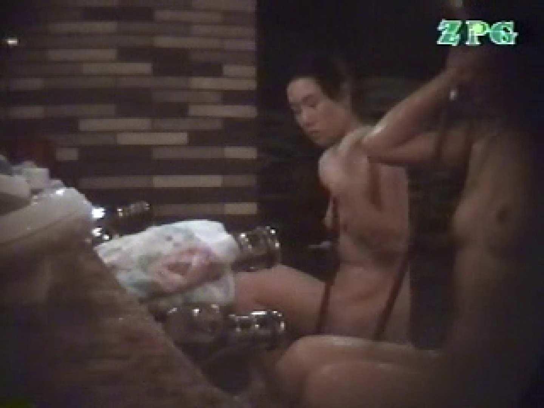 浴場潜入 美女爛漫 潜入 性交動画流出 84枚 75