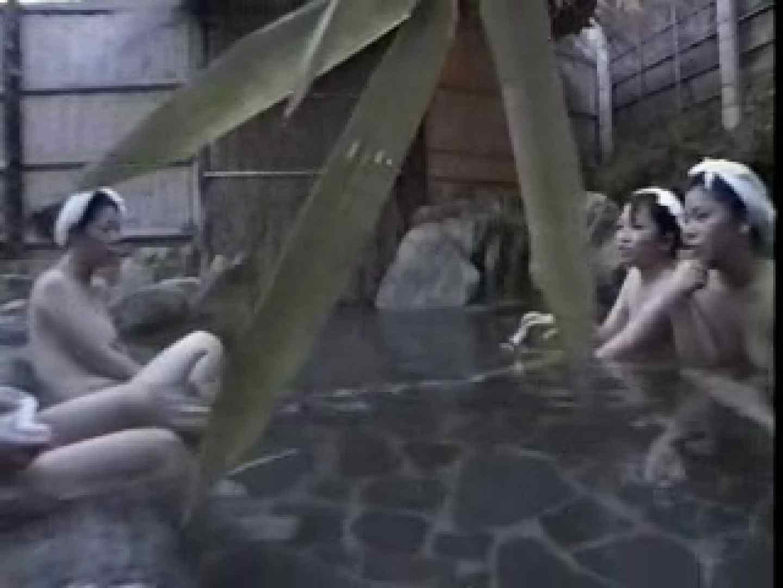 絶景!山奥の民宿&ホテル 露天風呂 隠撮! vol.05 入浴  72枚 40
