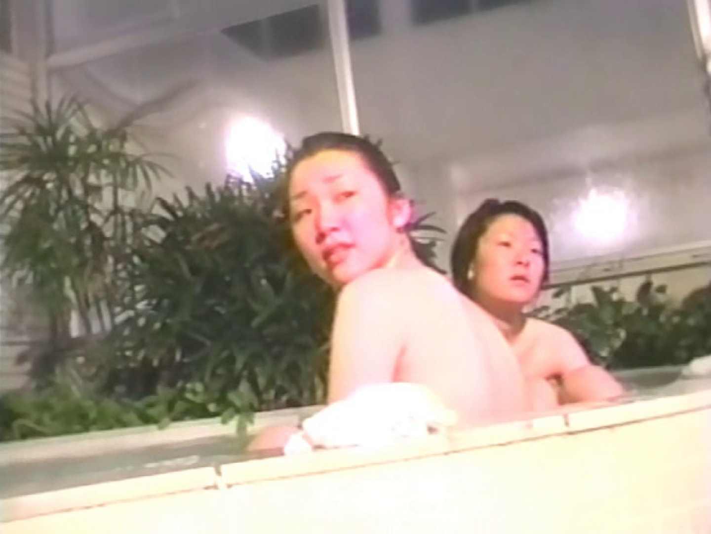 スーパー銭湯で見つけたお嬢さん vol.06 綺麗なOLたち   オマンコ特別編  107枚 69