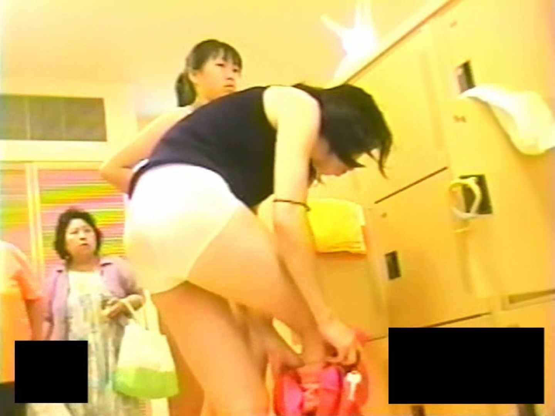 スーパー銭湯で見つけたお嬢さん vol.12 綺麗なOLたち オマンコ動画キャプチャ 59枚 2