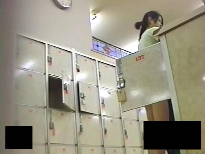 スーパー銭湯で見つけたお嬢さん vol.12 潜入 | 裸体  59枚 22