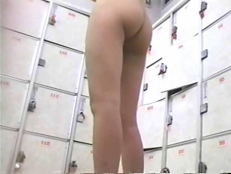 スーパー銭湯で見つけたお嬢さん vol.13 着替え おめこ無修正画像 63枚 22
