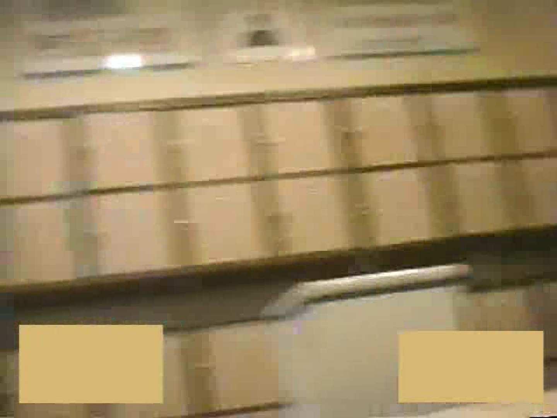 スーパー銭湯で見つけたお嬢さん vol.15 入浴 濡れ場動画紹介 84枚 22