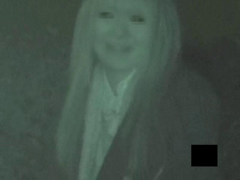 卑劣なH罪DVD・・・ 制服女子編 超エロ制服   0  66枚 29