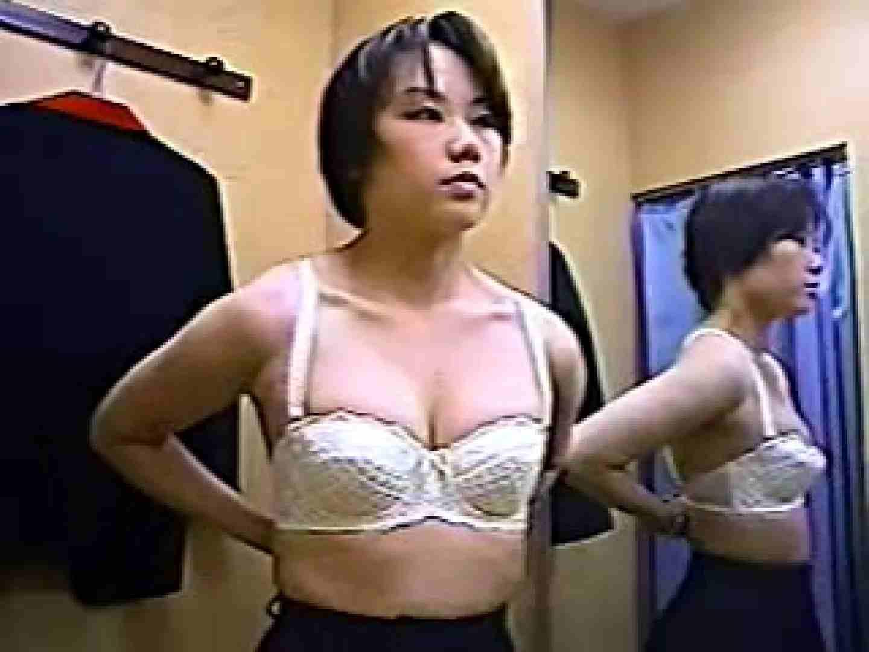 高級ランジェリーショップの試着室! 巨乳編voi.3 巨乳特別編 | お色気美女  63枚 58