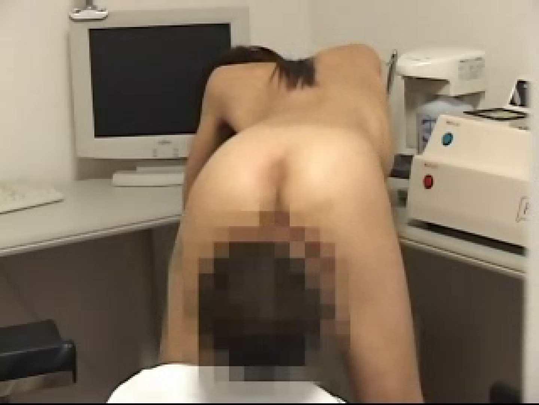 悪徳医の秘密の診察 全裸 AV無料 82枚 44
