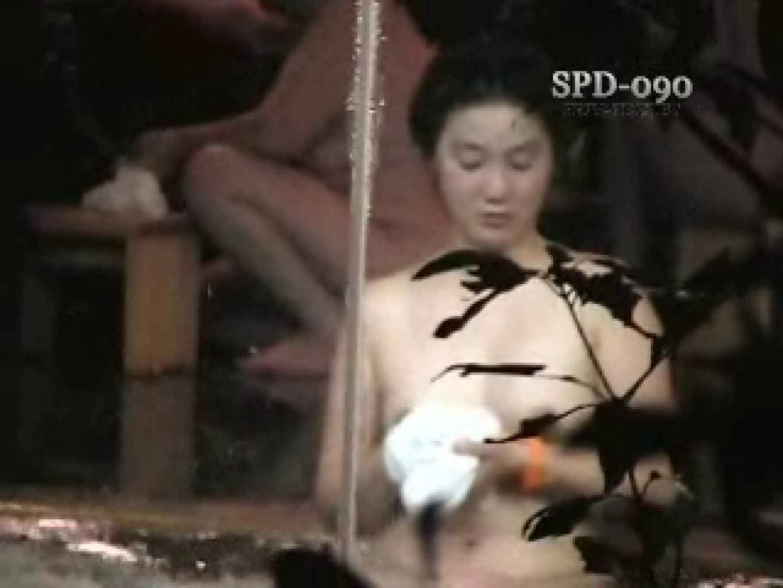 柔肌乙女1 全裸 セックス無修正動画無料 100枚 12