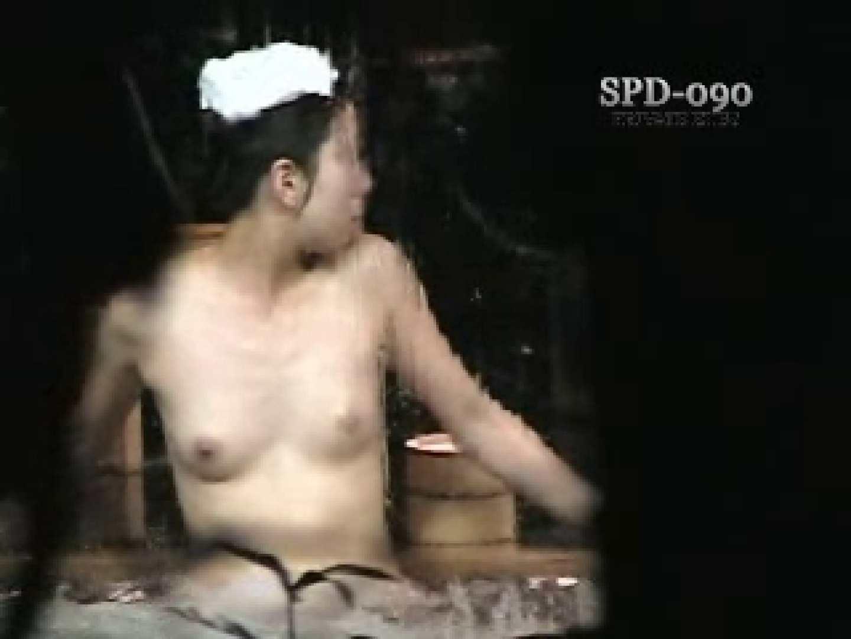 柔肌乙女1 盗撮 隠し撮りオマンコ動画紹介 100枚 23