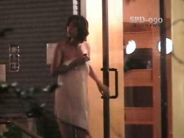 柔肌乙女1 全裸 セックス無修正動画無料 100枚 54