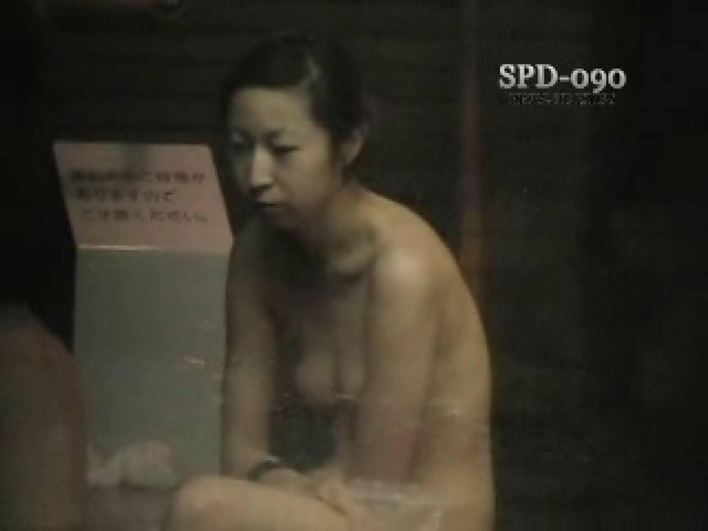 柔肌乙女1 オマタ 濡れ場動画紹介 100枚 67