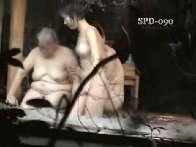 柔肌乙女1 全裸 セックス無修正動画無料 100枚 96