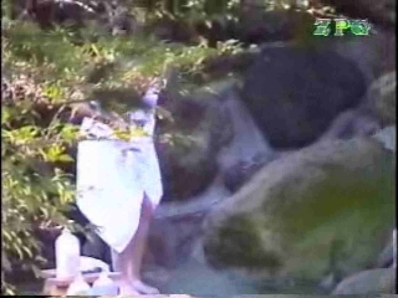 森林浴場飽色絵巻 ティーンギャル   超エロギャル  106枚 1
