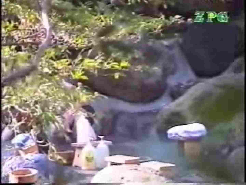 森林浴場飽色絵巻 ティーンギャル  106枚 2