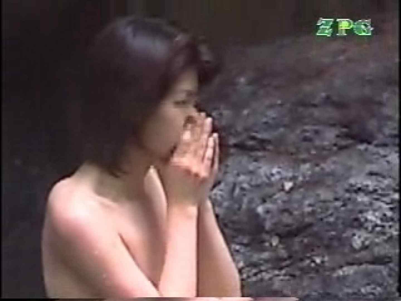 森林浴場飽色絵巻 ティーンギャル  106枚 10