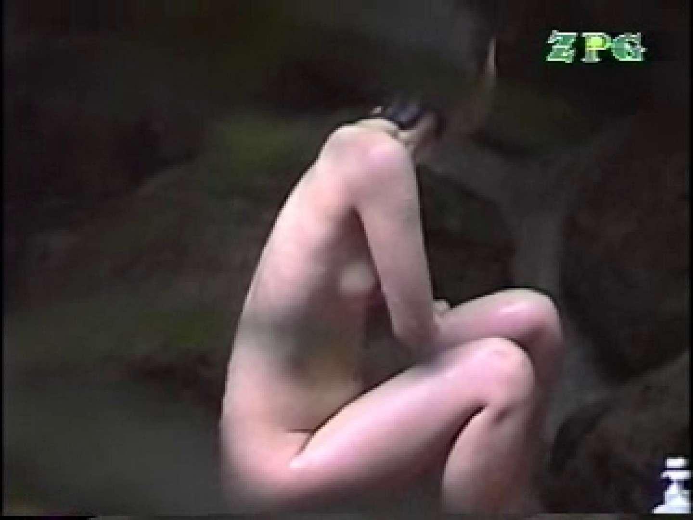 森林浴場飽色絵巻 ティーンギャル  106枚 16