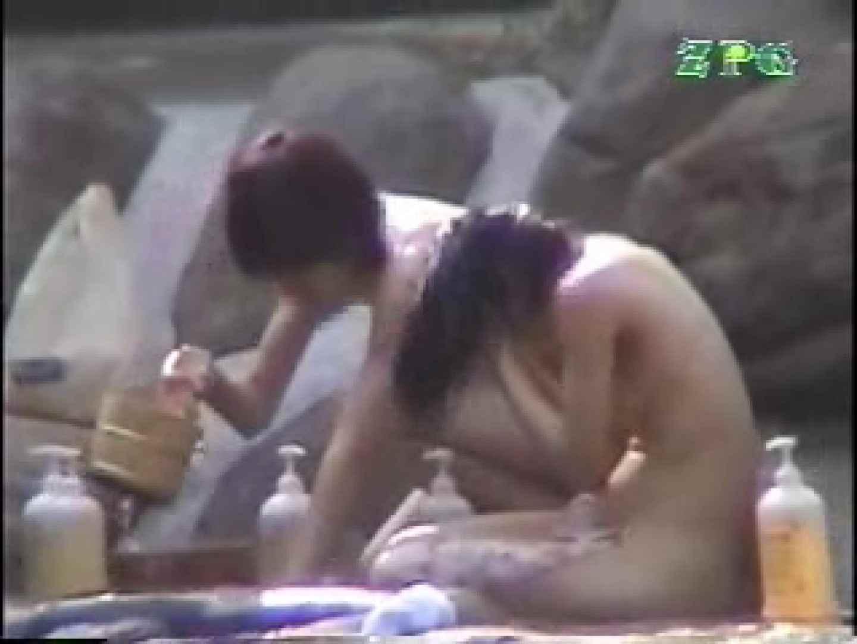森林浴場飽色絵巻 ティーンギャル   超エロギャル  106枚 19