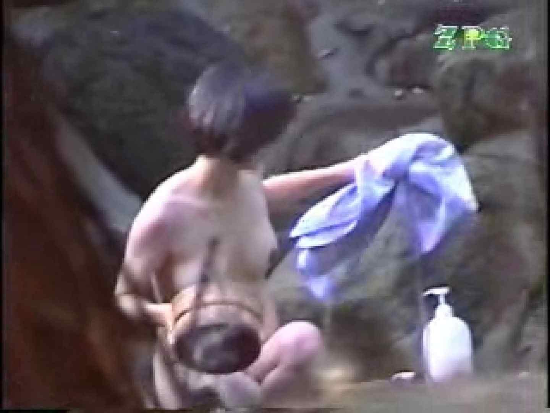 森林浴場飽色絵巻 ティーンギャル   超エロギャル  106枚 27