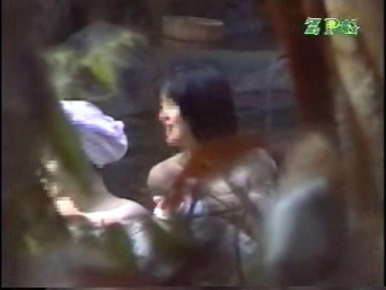 森林浴場飽色絵巻 ティーンギャル  106枚 28