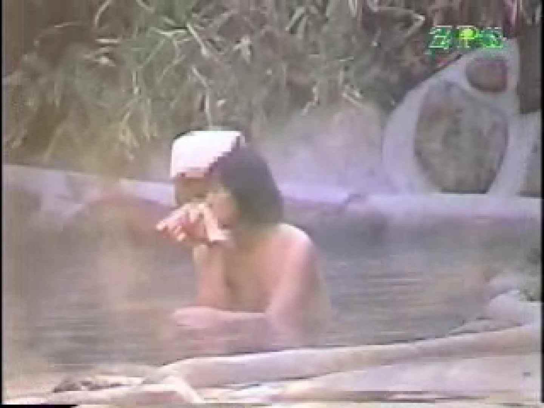 森林浴場飽色絵巻 ティーンギャル   超エロギャル  106枚 33