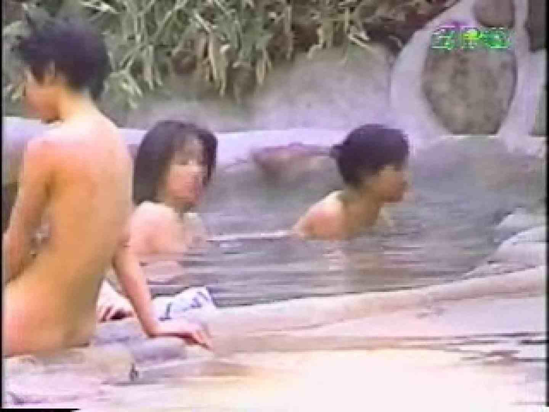 森林浴場飽色絵巻 ティーンギャル   超エロギャル  106枚 43