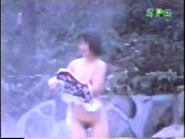 森林浴場飽色絵巻 ティーンギャル  106枚 50